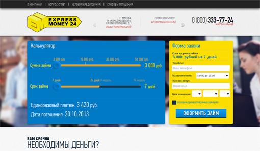 em24.ru